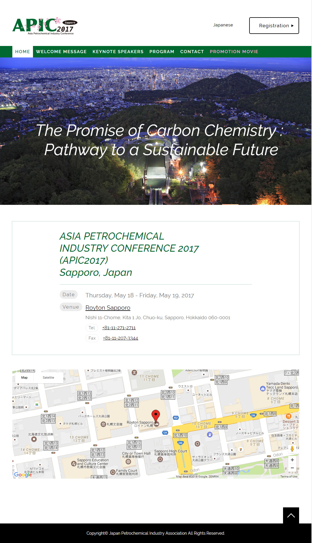 Asian petrochemical industry conference